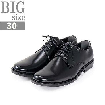 ビジネスシューズ 幅広 4E シューズ 大きいサイズ メンズ ラウンドトゥ PUレザー 紳士靴 C290807-04
