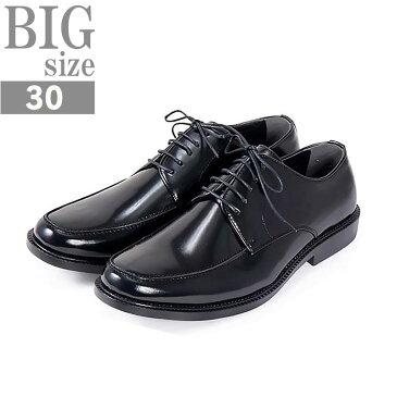 PUレザー 紳士靴 ビジネスシューズ 幅広 4E シューズ 大きいサイズ メンズ C290807-05