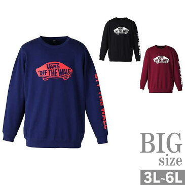 大きいサイズ トレーナー メンズ クルーネック スウェットシャツ 裏起毛 ロゴプリント C291127-13