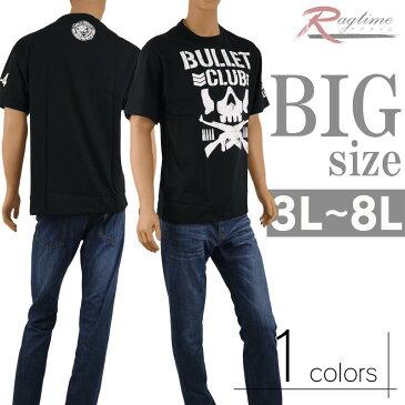 大きいサイズ 半袖Tシャツ メンズ クルーネック 新日本プロレス BULLET CLUB ワン・セブン C300201-07