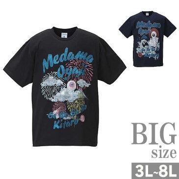 大きいサイズ Tシャツ メンズ 半袖 クルーネック ゲゲゲの鬼太郎 目玉おやじ プリント C300322-16