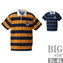 ラガーシャツ 大きいサイズ BIG メンズ ポロシャツ ボー...