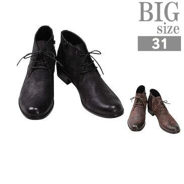 大きいサイズ チャッカブーツ 靴 シューズ メンズ ユーズド加工 フェイクレザー 合成皮革 C300118-02