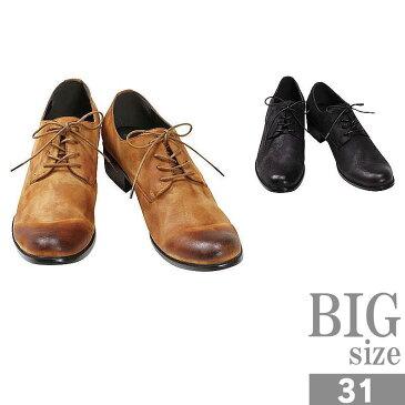 大きいサイズ レースアップシューズ 靴 メンズ フェイクレザー スエード調 C300118-03
