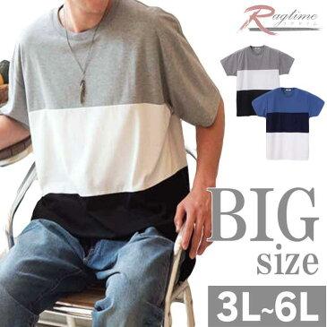 Tシャツ 大きいサイズ メンズ 切り替え ナノテック加工 抗菌 防臭 クルーネック C300528-06