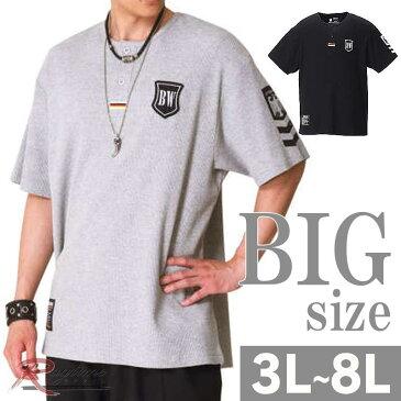 ワッフルTシャツ 大きいサイズ メンズ ヘンリーネックTシャツ Tシャツ ワッフル素材 C300620-08