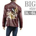 PU ライダースジャケット 大きいサイズ メンズ フェイクレ...