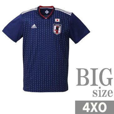 サッカー ユニフォーム メンズ 半袖 tシャツ adidas アディダス 大きいサイズ 日本代表 C300921-01