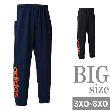 ジャージ パンツ 大きいサイズ メンズ adidas アディダス ドライ トレーニング ウォームアップ C300921-08