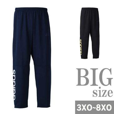 ジャージパンツ adidas アディダス 大きいサイズ メンズ トレーニング ズボン C300921-10