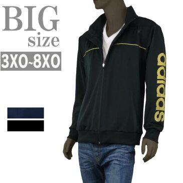 ジャージ adidas 大きいサイズ メンズ アディダス スポーツ トレーニング ジャケット C300925-05