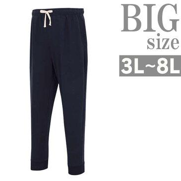 大きいサイズ スウェットパンツ ロングパンツ メンズ スエットパンツ 裏起毛 C301005-07