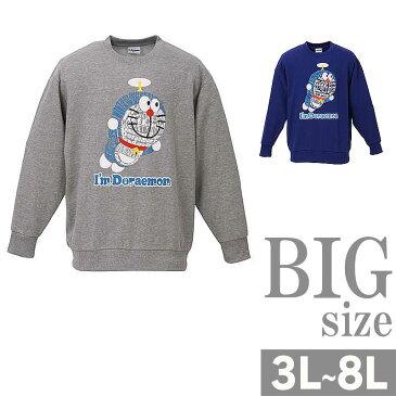 トレーナー 大きいサイズ メンズ 裏起毛 スウェット Doraemon ドラエモン C301012-19