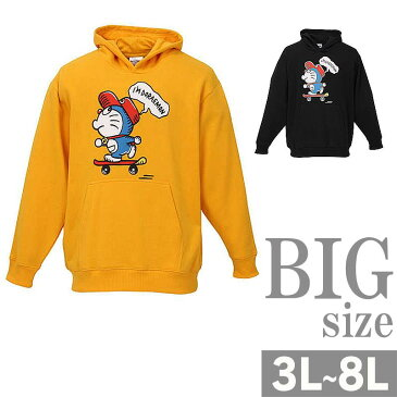 プルオーバーパーカー 大きいサイズ メンズ パーカー I'm Doraemon ドラえもん C301012-20