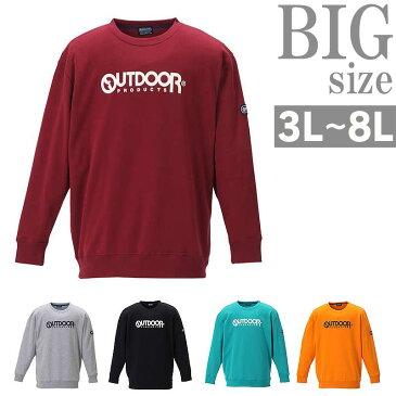 大きいサイズ トレーナー アウトドア OUTDOOR メンズ 裏起毛 クルーネック ワッペン C301107-04