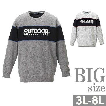 BIGサイズ トレーナー アウトドア OUTDOOR 裏起毛 杢 大きいサイズ メンズ ワッペン C301107-05