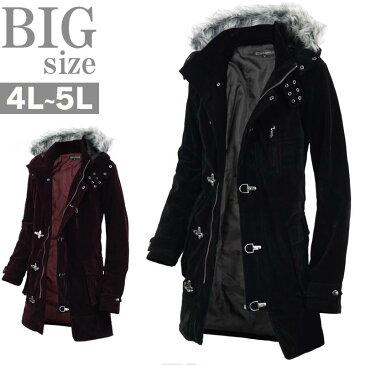 コート メンズ 大きいサイズ ミリタリーコート ロングコート ファイヤーマン ベロア ベルベット S300928-01