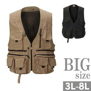 フィッシングベスト 大きいサイズ メンズ ベスト 釣り フィッシング 裏メッシュ 多機能 胸 サイド 内ポケット C301206-04