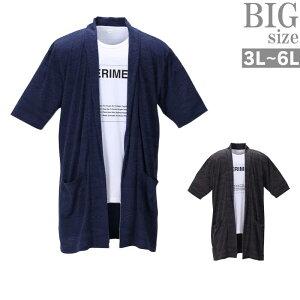 コーディガン アンサンブル 大きいサイズ メンズ サマーカーディガン Tシャツ 2枚組 春 夏 C020318-10