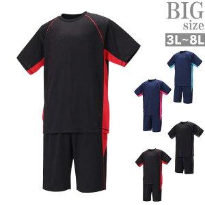 スポーツウェア セットアップ 夏 半袖 半パン ハーフパンツ 大きいサイズ メンズ トレーニング C020318-18