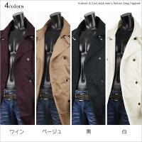 【送料無料】 ロングコート メンズ トレンチコート ロング コート ダブル ビジネス カジュアル sg100127