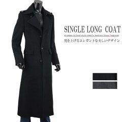 ロングコート メンズ 黒 チェスターコート トレンチコート ロング カシミヤ ウール コート …