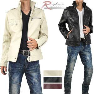 ライダースジャケット メンズ ライダース 革ジャン レザージャケット PU ブルゾン 合成皮革 A280830-01