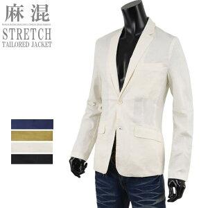 サマージャケット メンズ ジャケット 夏 麻ジャケット テーラードジャケット ストレッチ リネン R290221-01
