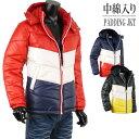 中綿ジャケット メンズ 冬 ボリューム トリコロール 3カラー ダウンジャケット 暖か K301012-01