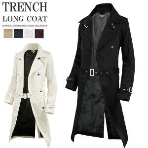 トレンチコート メンズ スプリングコート ロングコート コート ロング トレンチ 送料無料 大きいサイズ有り 春コート 薄手 黒 ブラック ホワイト 白 LL XL 3L sg100127