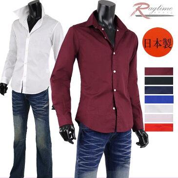 ブロードシャツ メンズ ワイシャツ メンズ スリム ドレスシャツ 長袖 七分袖 日本製 904007
