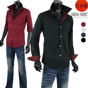 七分袖 メンズ ブロードシャツ ワイシャツ 日本製 7分袖 チェック シャツ スリム タイト a270219-05