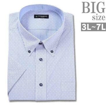 ワイシャツ 大きいサイズ メンズ 半袖 ビジネスシャツ 形態安定加工 ボタンダウン 夏 冷感 C300622-07
