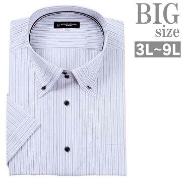 半袖ワイシャツ 大きいサイズ メンズ 形態安定 脇下消臭 吸水速乾 ボタンダウン ストライプ C300622-10