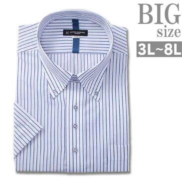 ワイシャツ ストライプ 大きいサイズ メンズ 形態安定 脇下消臭 ボタンダウン 冷感加工 C300622-11