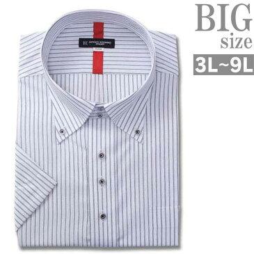 ビジネスシャツ ワイシャツ 大きいサイズ メンズ クールビズ 涼しい 形態安定 消臭 C300622-12