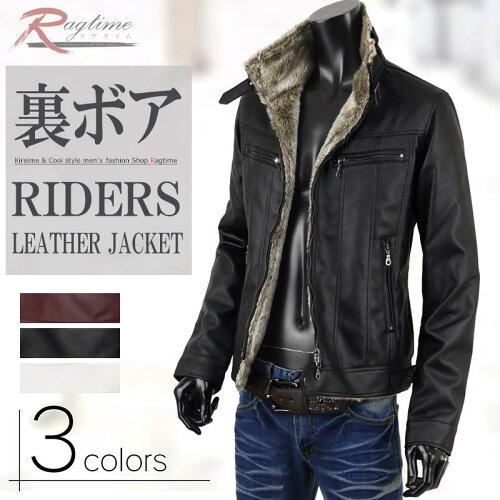 ジャケット フェイクレザー メンズ 冬 白 黒 裏ボア ファー VK-O137001