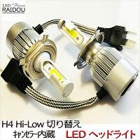 H4Hi/LoLEDヘッドライトキャンセラー