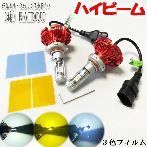 ライト・ランプ, ヘッドライト  H16.8-H22.7 E51 LED HB3 9005 3