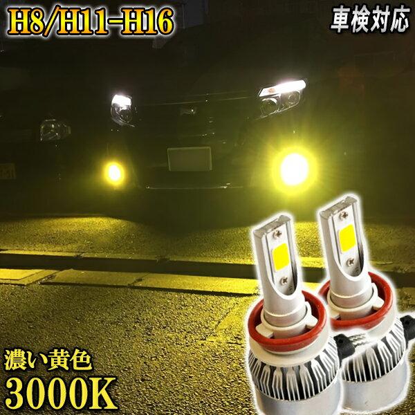 ライト・ランプ, フォグランプ・デイランプ  H17.5-H19.10 RG1234 H8 H11 H16 LED