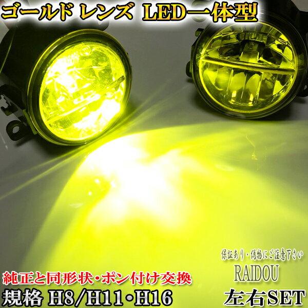 ライト・ランプ, フォグランプ・デイランプ  E51 H16.8H22.7 LED H8H11-H16