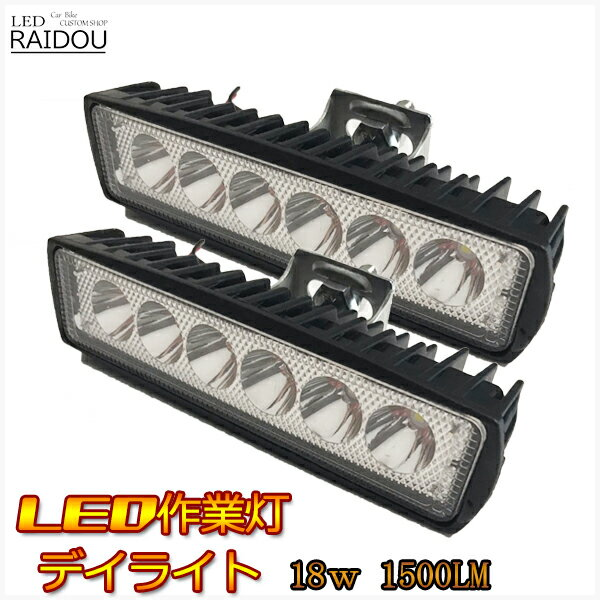 ライト・ランプ, LED  WISH ZGE20 LED 6500k