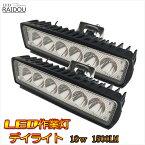 スズキ エスクード TD04系 デイライト LED 作業灯 ワークライト 6500k