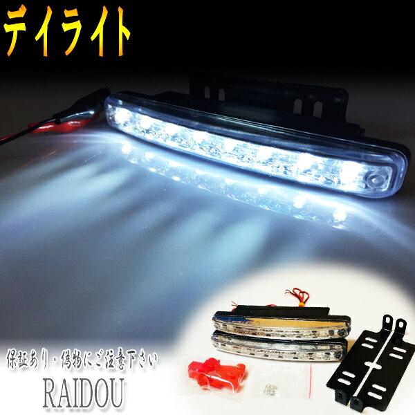 ライト・ランプ, フォグランプ・デイランプ  K13 LED