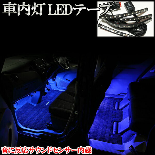 ライト・ランプ, ルームランプ  bB QNC20 LED