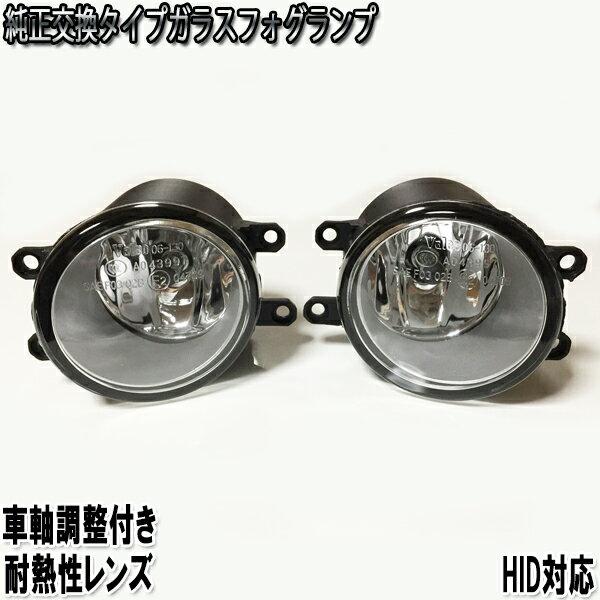 トヨタ ランドクルーザープラド GRJ150系 H21.9〜 ガラスフォグランプ HID対応 H8 H11 H16