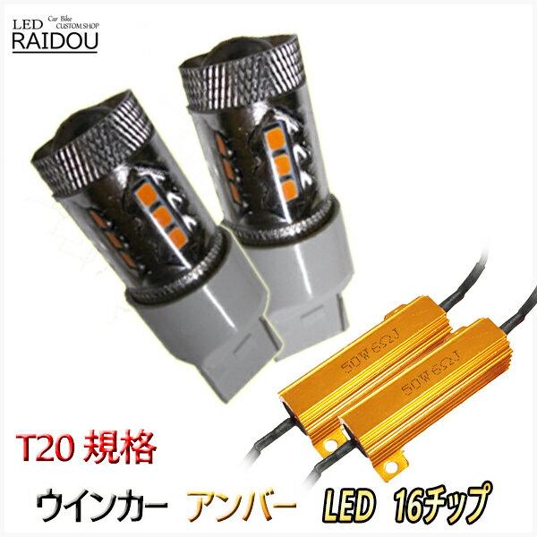 ライト・ランプ, ウインカー・サイドマーカー  H7.6H9.5 Y33 T20 LED 80w