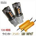 三菱 ランサー エボリューション H14.2-H14.12 CT9A T20 ウイ...