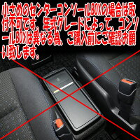 BMWX5E70シートカバー隙間クッション