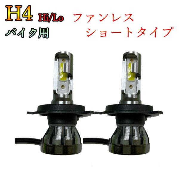 ライト・ランプ, LED  Z1000MKII H4 HiLo LED 6000k